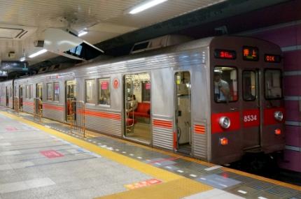 東急中央林間駅