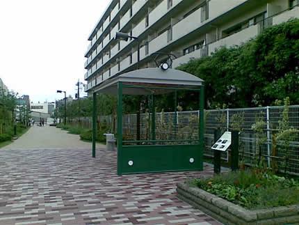 武蔵小山�道公園ベンチ