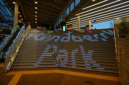 東急南町田グランベリーパーク駅