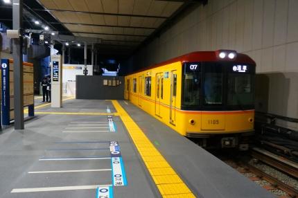東京メトロ銀座線 新渋谷駅