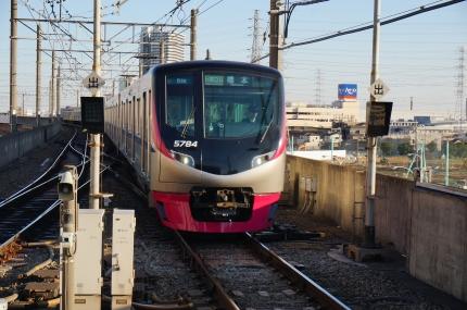 京王相模原線橋本駅