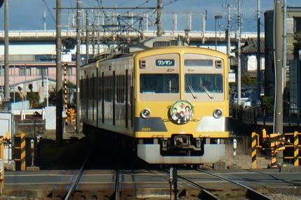 伊豆箱根鉄道13000系復刻カラー