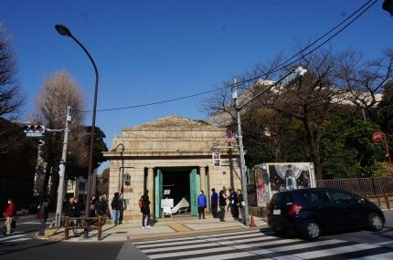 京成上野動物館博物館前駅