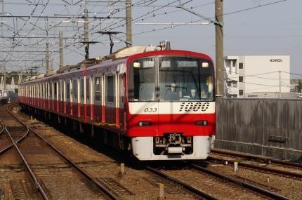 京成成田スカイアクセス線