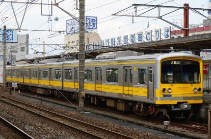 伊豆箱根鉄道 大雄山線
