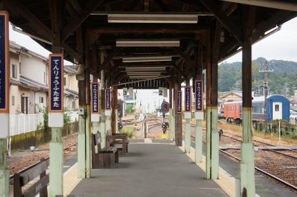 天浜線 天竜二俣駅