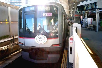 東急 東横線
