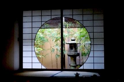 鎌倉 一条恵観山荘