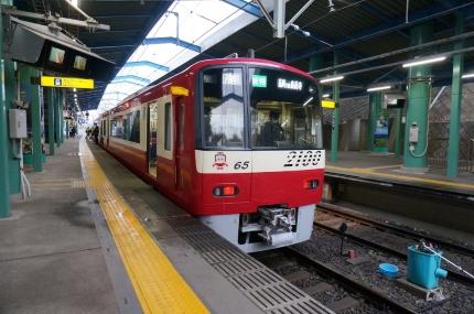 京急電鉄三崎口駅