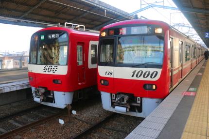 京急電鉄三浦海岸駅