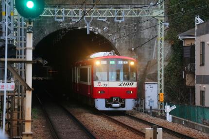 京急電鉄汐入駅