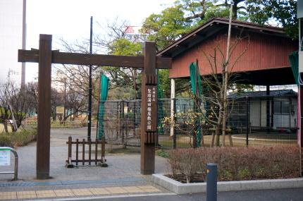 京急梅屋敷
