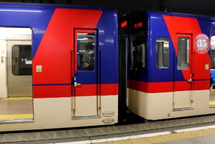 水戸駅の鹿島臨海鉄道