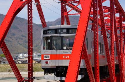 上田電鉄 赤い鉄橋
