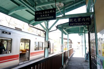 上田電鉄 別所温泉駅