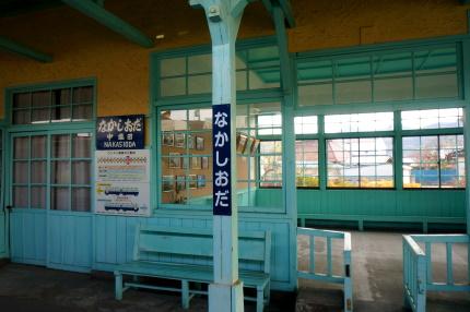上田電鉄 中塩田駅
