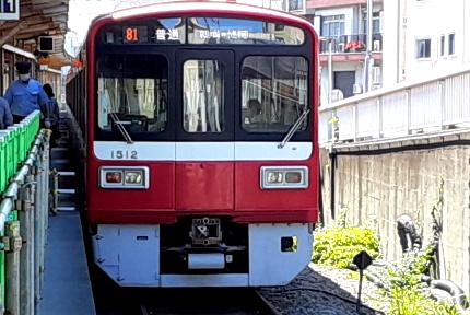 京急電鉄 大師線