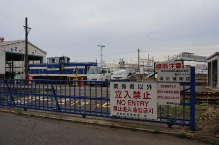 川崎貨物駅