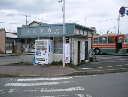 東金駅バス停