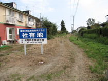 廃線跡道路S3