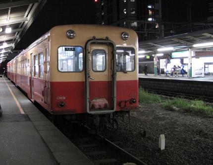 小湊鉄道五井駅