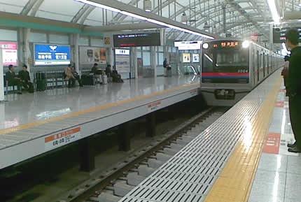 京成日暮里駅