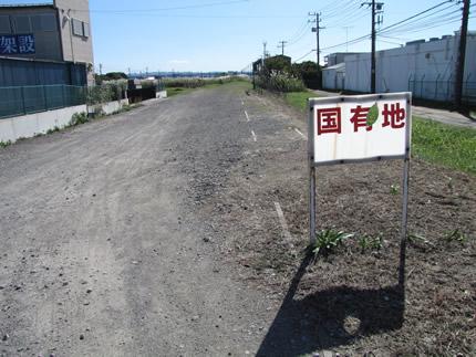 引き込み線跡国有地の看板
