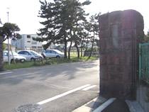 自衛隊駐屯地入口
