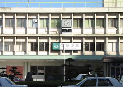 JR木更津駅