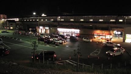 JR大網駅