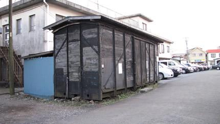 小湊鉄道の貨車